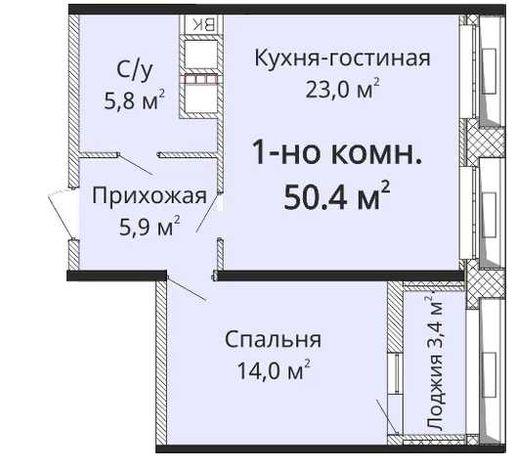 Продам  1 - комнатную квартиру в ЖК Омега. Отличная цена! (С)