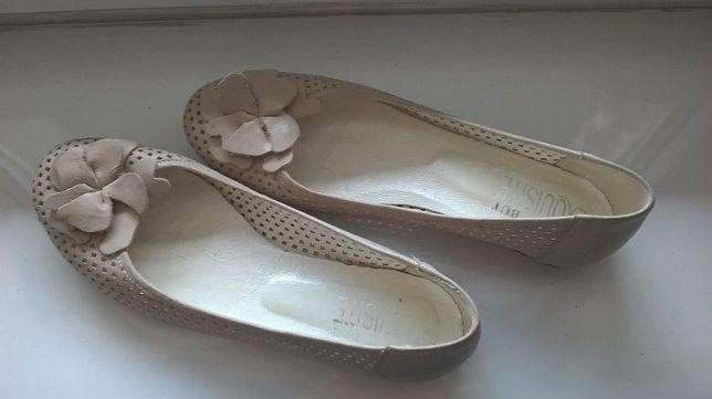 beżowe balerinki buty damskie rozm.40