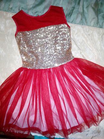 Красиве нарядне плаття.