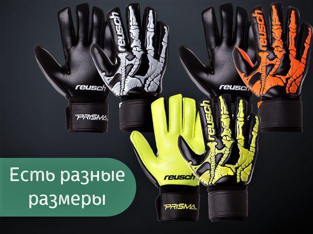 Недорогие вратарские перчатки REUSCH с костяшками для футбола (FB-935)