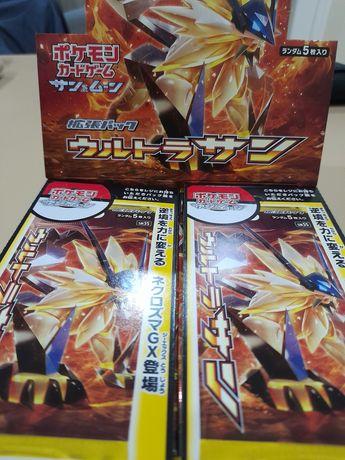 POKEMON Ultra Sun booster packs