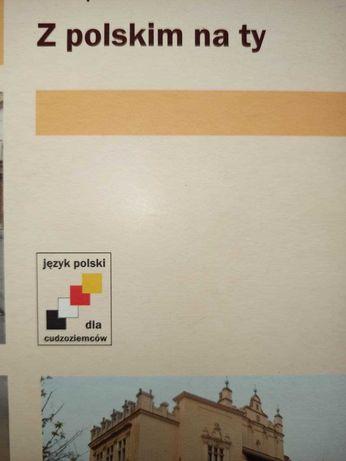 Польский язык:  уроки, переводы, подготовка к экзамену на Карту Поляка