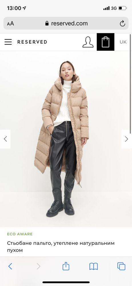 Rezerved куртка, пальто, пуховик