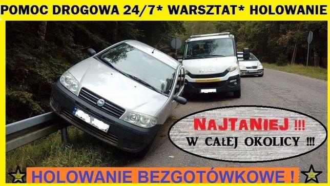 TANIO ! Laweta 24H - WARSZTAT Holowanie Z OC -Skup Aut & Pomoc Drogowa