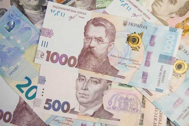 Деньги в долг, частный займ, Без предоплат. Без залога. Вся Украина