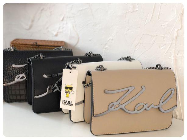 Сумка Karl Lagerfeld чёрная , белая , бежевая, розовая и горчичная