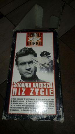 VHS Stawka wieksza niz zycie