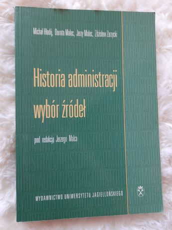 Historia administracji, wybór źródeł