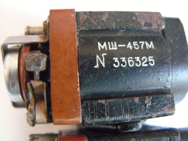 двигатель авиационный новый мш-457м 6 штук