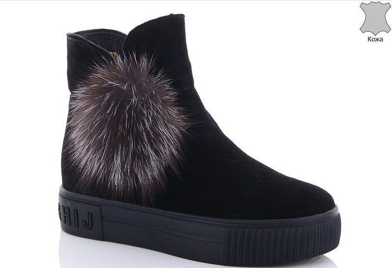 Замшевые ботинки зима Чернигов - изображение 1