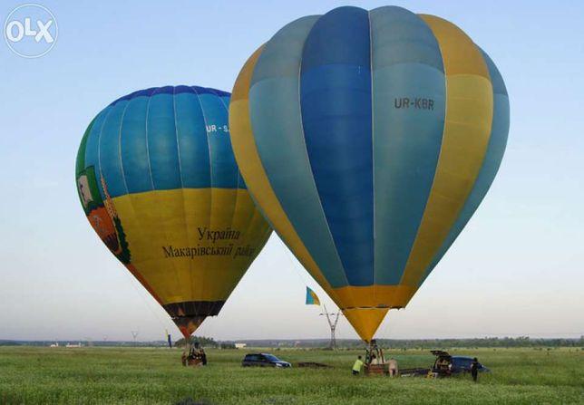 Отличный подарок! Полёт на воздушном шаре над Киевом и областью