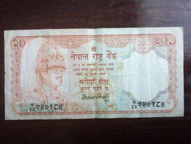 Banknot 20 rupii Nepal