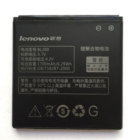 Аккумуляторная батарея Lenovo для телефона смартфона A580, A700E