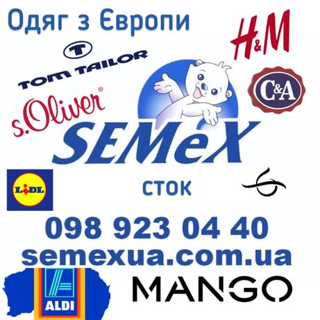 H&M сток 13 євро киев