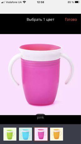 Тренировочная пластиковая чашка, 240 мл