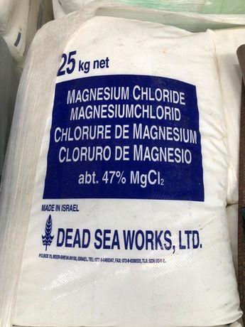 Chlorek magnezu w MEGA niskiej CENIE