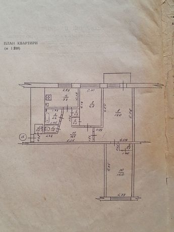 Квартира 3х комнатная с автономным отоплением (цена до конца месяца)