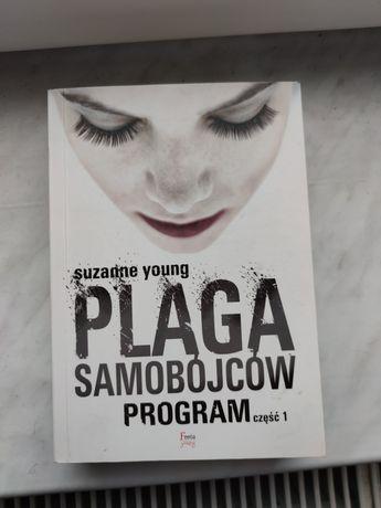 """Książka """"Plaga samobójców program"""" część 1 Suzanne Young"""