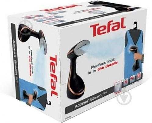 Отпариватель TEFAL Access Steam Care DT9100  Новый!
