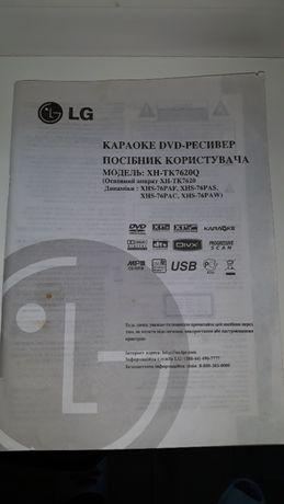 Домашний кинотеатр LG XH-TK 7620 Q.
