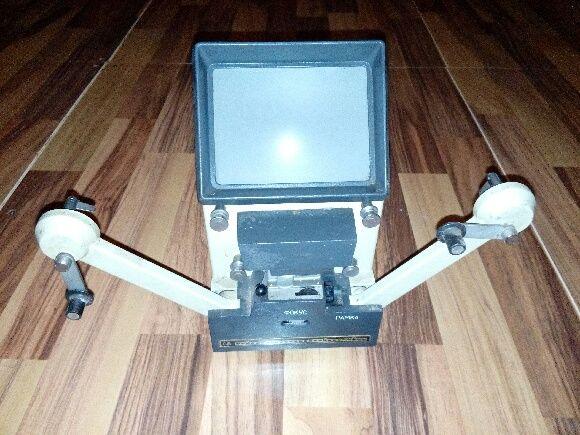Kamera, projektor, przeglądarka