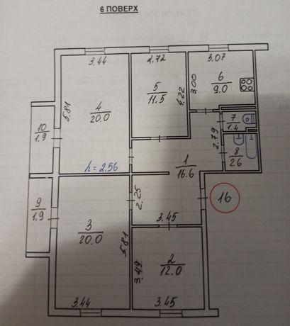 Продам 4-ох кімнатну квартиру