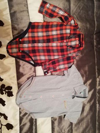 Body koszula 80