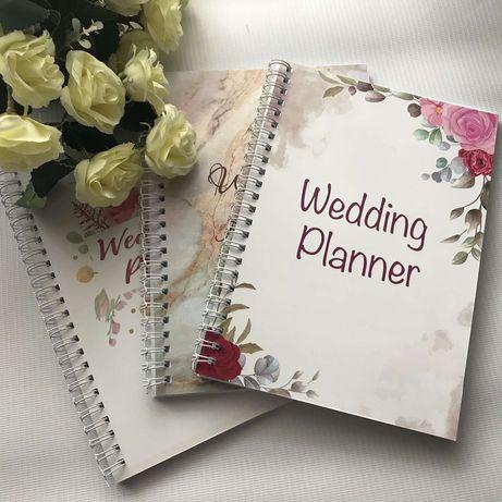 Весільний планувальник планер нареченої щоденник нареченої блокнот