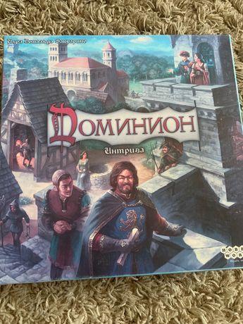 Доминион Интрига , настольные игры