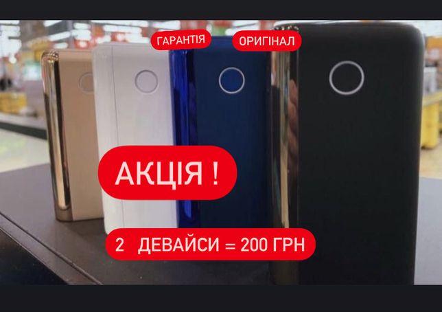 Glo Pro  Hyper +   Оригинал   2 устройства за 200 грн