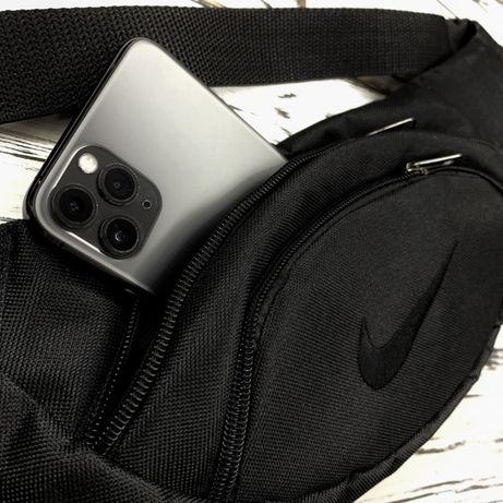 Мужская поясная сумка Nike