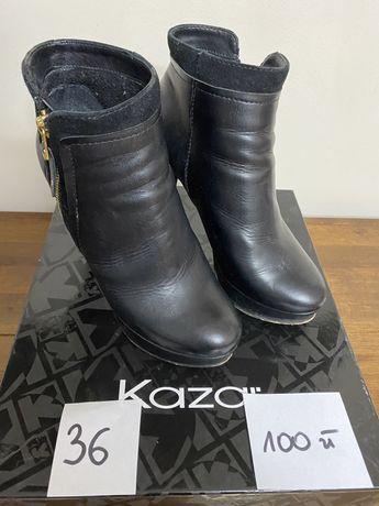 Kozaki Kazar