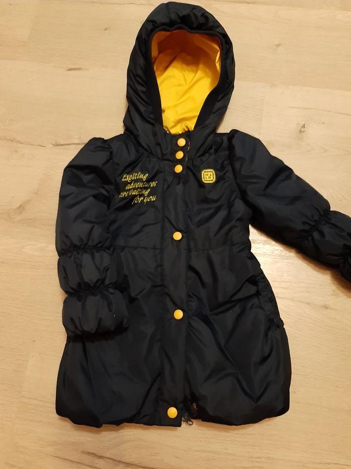 Осіння курточка Винница - изображение 1