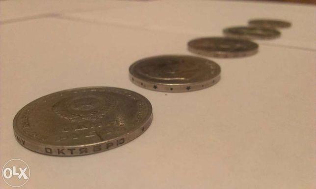 Монеты номиналом в 1 рубль разных годов