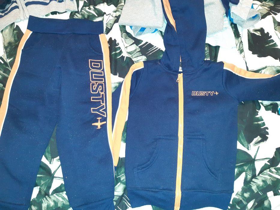 Ciepły dres Dusty bluza spodnie Legnica - image 1