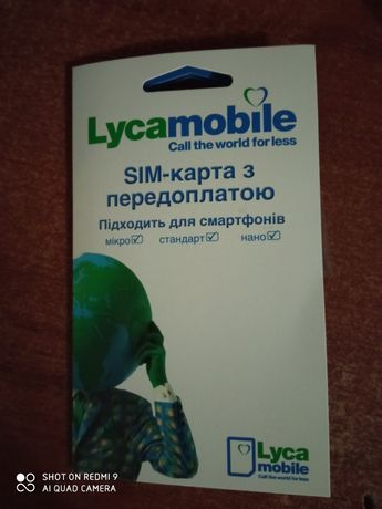 Стартовый пакет на балансе 200 грн Лайкамобайл Lycamobile
