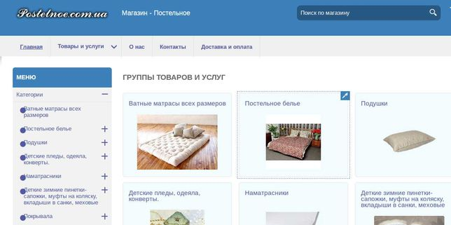 Продам готовый бизнес, сайт заполненный, поставщики, домен - рейтин