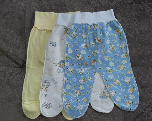 Ползунки , начьос для новонародженого, нові