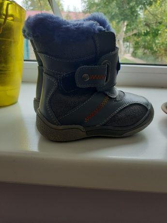 Ботиночки для мальчика, зима