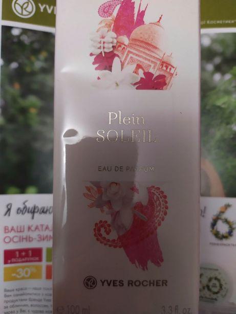 Новинка Yves Rocher 100 мл парфюм Plein Soleil ,похож на Tendre Jasmin