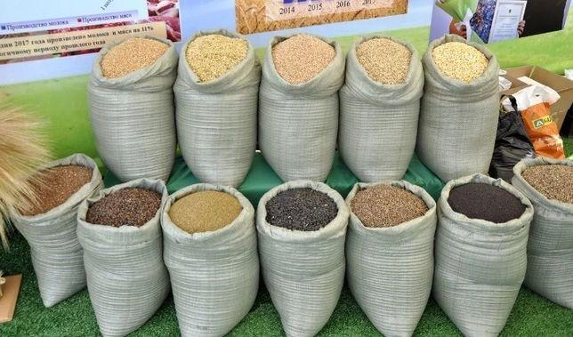 В наличии зерно пшеница ячмень овес горох кукуруза доставка