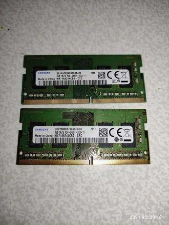 Оперативная память SO-DIMM DDR-4 2400Мгц 4 гб 1000 руб