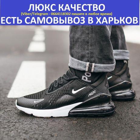 "Кроссовки Nike Air Max 270 ""Black/White"" Мужские/Женские 36-45"