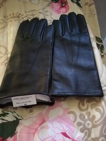 rękawice skórzane męskie