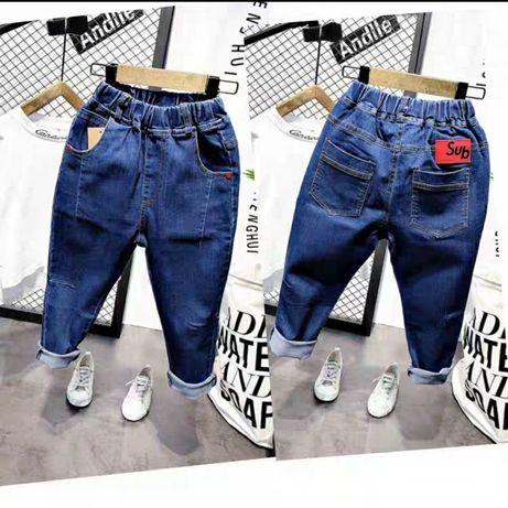 Модные зауженные джинсы стрейч, рост 100-110см