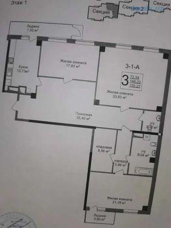 ЖК Люксембург (дом сдан), 1ый этаж, 160 кв.