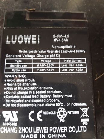 Аккумулятор  6 V.