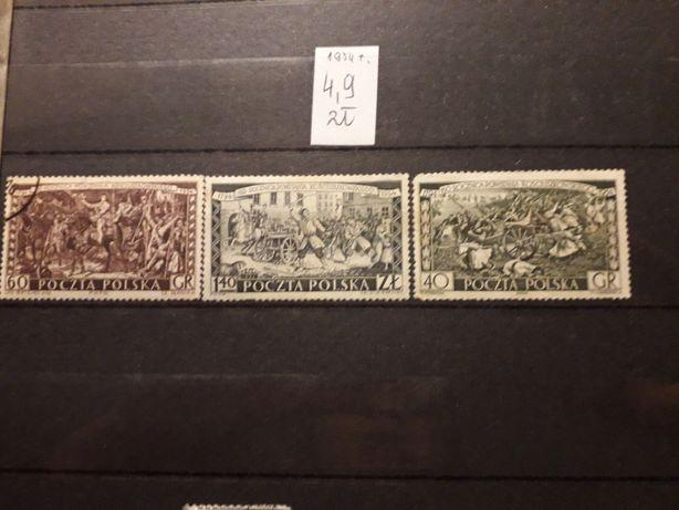znaczki pocztowe 160 rocznica powstania kościuszkowskiego