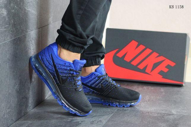Кроссовки мужские Nike Air Max 2017! Артикул: KS 1158