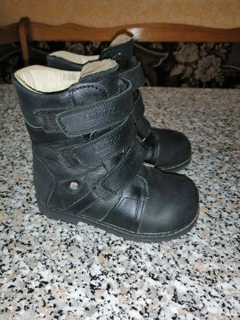 Дитячі ортопедичні зимові черевики 24 р